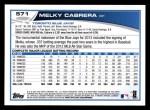 2013 Topps #571  Melky Cabrera  Back Thumbnail