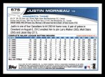2013 Topps #575  Justin Morneau  Back Thumbnail