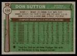 1976 Topps #530  Don Sutton  Back Thumbnail