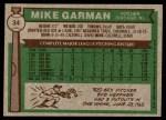 1976 Topps #34  Mike Garman  Back Thumbnail
