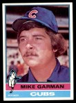 1976 Topps #34  Mike Garman  Front Thumbnail