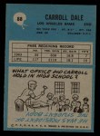 1964 Philadelphia #88  Carroll Dale  Back Thumbnail