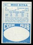 1968 Topps #162  Mike Ditka  Back Thumbnail