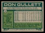 1977 Topps #15  Don Gullett  Back Thumbnail