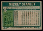 1977 Topps #533  Mickey Stanley  Back Thumbnail