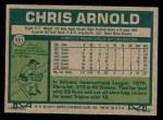 1977 Topps #591  Chris Arnold  Back Thumbnail