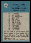 1964 Philadelphia #70   -  George Wilson Detroit Lions Play Back Thumbnail