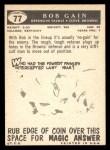 1959 Topps #77  Bob Gain  Back Thumbnail