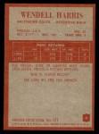 1965 Philadelphia #4  Wendell Harris  Back Thumbnail