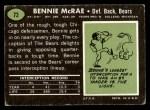 1969 Topps #73  Bennie McRae  Back Thumbnail