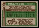 1976 Topps #86  Mike Tyson  Back Thumbnail