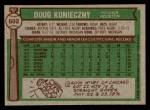 1976 Topps #602  Doug Konieczny  Back Thumbnail