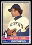 1976 Topps #588  Kevin Kobel  Front Thumbnail