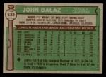 1976 Topps #539  John Balaz  Back Thumbnail
