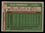 1976 Topps #371  Elrod Hendricks  Back Thumbnail
