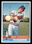 1976 Topps #485  Mike Hargrove  Front Thumbnail