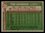 1976 Topps #613  Tim Johnson  Back Thumbnail