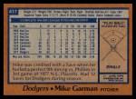 1978 Topps #417  Mike Garman  Back Thumbnail