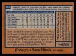 1978 Topps #303  Sam Hinds  Back Thumbnail