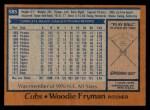 1978 Topps #585  Woodie Fryman  Back Thumbnail