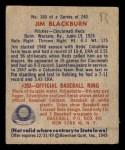 1949 Bowman #160  Jim Blackburn  Back Thumbnail