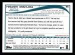 2014 Topps #65  Hisashi Iwakuma  Back Thumbnail