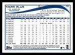 2014 Topps #111  Mark Ellis  Back Thumbnail