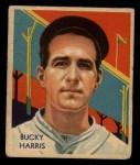 1935 Diamond Stars #91  Bucky Harris    Front Thumbnail