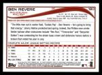 2014 Topps #180  Ben Revere  Back Thumbnail