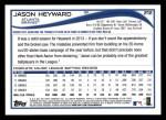 2014 Topps #212  Jason Heyward  Back Thumbnail