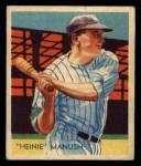 1935 Diamond Stars #30 xW Heinie Manush   Front Thumbnail
