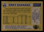 1982 Topps #110  Gary Barbaro  Back Thumbnail