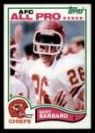 1982 Topps #110  Gary Barbaro  Front Thumbnail