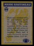 1982 Topps #168   -  Mark Gastineau In Action Back Thumbnail