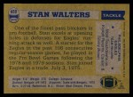 1982 Topps #459  Stan Walters  Back Thumbnail