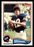 1982 Topps #416  Scott Brunner  Front Thumbnail