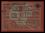 1983 Topps #20  Kenny Johnson  Back Thumbnail