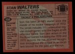 1983 Topps #150  Stan Walters  Back Thumbnail