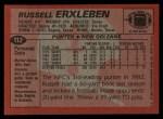 1983 Topps #112  Russell Erxleben  Back Thumbnail
