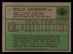 1984 Topps #91  Billy Jackson  Back Thumbnail