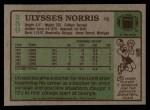 1984 Topps #259  Ulysses Norris  Back Thumbnail