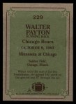 1984 Topps #229   -  Walter Payton Instant Reply Back Thumbnail