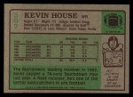 1984 Topps #367  Kevin House  Back Thumbnail