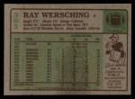 1984 Topps #362  Ray Wersching  Back Thumbnail