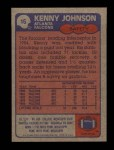 1985 Topps #16  Kenny Johnson  Back Thumbnail