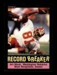 1985 Topps #5   -  Art Monk Record Breaker Front Thumbnail