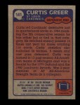 1985 Topps #141  Curtis Greer  Back Thumbnail