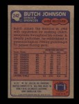 1985 Topps #242  Butch Johnson  Back Thumbnail