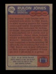 1985 Topps #243  Rulon Jones  Back Thumbnail
