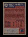 1985 Topps #240  Mike Harden  Back Thumbnail